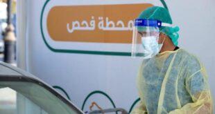 Suudi Arabistan'da vaka sayıları azalırken, iyileşme oranları artıyor