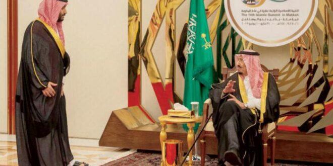 Bölgede barış ve istikrarın sağlanmasında Suudi Arabistan'ın 90 yıllık rolü
