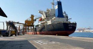 Suudi yatırımının yurtdışında ürettiği ilk buğday gemisi Cidde'ye vardı