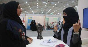 Suudi Arabistan'da kadınlar için iki kolejin açılışı yapıldı