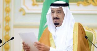 Suudi Arabistan'da '1. Uluslararası Üstün Yeteneklilik ve Yaratıcılık Konferansı' düzenleniyor