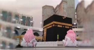 Mescid-i Haram ilk ziyaretçilerini ağırlıyor