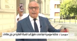 Al Arabiya muhabiri, Katar Emiri'nin davasını takip ederken tacize uğradı