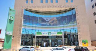 Suudi Arabistan'da 223 milyar dolarlık dev banka birleşmesi