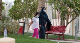 Irak: 45 ölüm ve 3 bin 804 yeni koronavirüs vakası kaydedildi