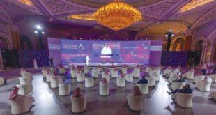 Suudi Veliaht Prens: Suudi Arabistan dünyada yapay zeka için bir model olacak