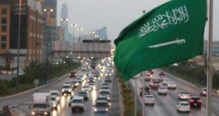 Suudi Arabistan tecrübesi