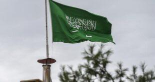 Suudi Arabistan Ticaret Bakanlığı 'Arap Hükümeti Mükemmellik Ödülü' aldı