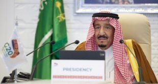 G-20 Liderler Zirvesi Kral Selman'ın konuşmasıyla başladı: Dünya halklarına umut vermeliyiz