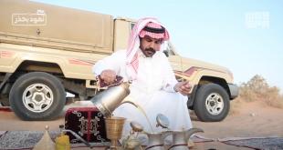 Suudi Arabistan'da soğukta piknik keyfi (VİDEO)