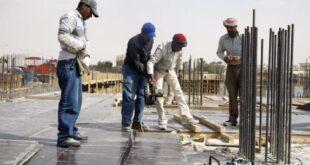 Suudi Arabistan'dan özel sektördeki yabancı işçilere ek hak reformu