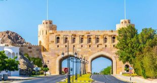 Umman'da bin 931 yeni koronavirüs vakası tespit edildi