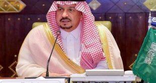 Hadimü'l-Haremeyni'ş Şerifeyn Kupası final maçında Kral Selman'ı Riyad Valisi temsil edecek