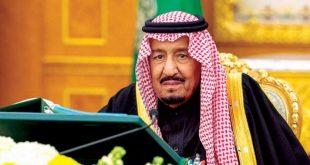 Suudi Arabistan Kralı'ndan Sultan Heysem bin Tarık'a mesaj