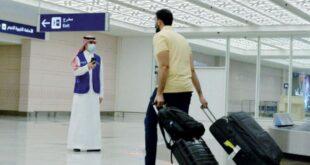 Suudi Arabistan Çalışma Reformu Girişimi'ni başlattı