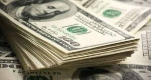ABD, Türkiye dahil 6 ülkeden ithalata ek gümrük vergisi getirdi