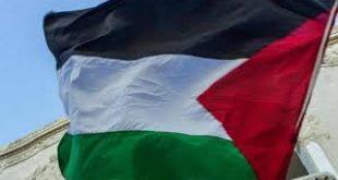 Filistin'in taksiminin yıldönümde Filistinlilerden birlik mesajı