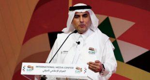 """Suudi Arabistan """"yapay zekaya"""" 20 milyar dolar ayırdı"""
