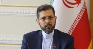İran: Yeni hükümetle İsrail'in politikalarının değişeceğini düşünmüyoruz
