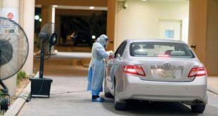 Suudi Arabistan'da 263 yeni vaka tespit edildi