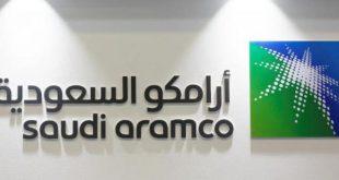 Suudi Arabistan'dan BMGK'ya: Cidde'deki yakıt tankı saldırısından Husiler sorumlu