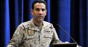 Arap Koalisyonu: Husilerin Hamis Muşayt'a saldırı engellendi