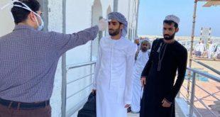 Umman'da 209 yeni vaka ve 7 ölüm kaydedildi