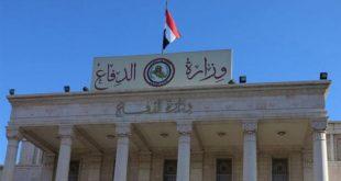 Riyad ve Bağdat, askeri işbirliğine yönelik ilk adımı attılar
