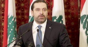 Hariri: Limandaki patlama olayıyla ilgili kimse gizlenmiyor