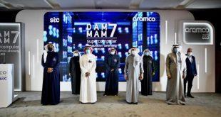 Suudi Arabistan dünyanın en güçlü bilgisayarını piyasaya sürdü