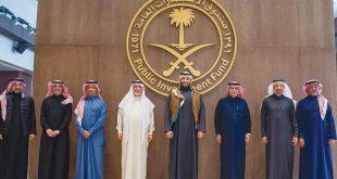 Suudi Veliaht Prensi: Kamu Yatırım Fonu, 1,06 trilyon dolar varlık hedefliyor