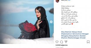 Suudi Arabistan'dan Sevgililer Günü manzaraları