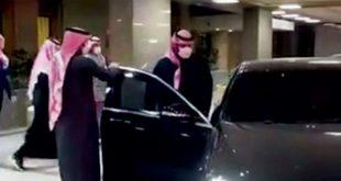Suudi Arabistan Veliaht Prensi apandisit ameliyatı oldu