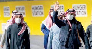 Suudi Arabistan Veliaht Prensi Formula E yarışlarını izledi