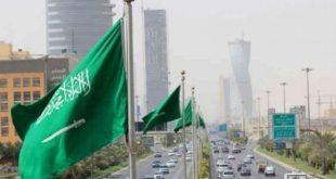 Körfez – Yemen bakanları önümüzdeki hafta Riyad'da görüşecek