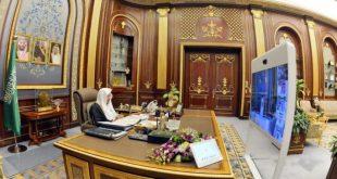 Suudi Arabistan Şûra Meclisi'nden ülke egemenliği ve liderliğini hedef alan adımlara tepki