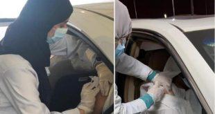 Suudi Arabistan: 4 şehirde araç içinde koronavirüs aşıları uygulanmaya başlıyor