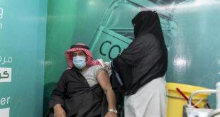 Suudi Arabistan: Ülkenin tüm bölgelerinde aşı merkezleri kuruldu