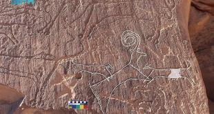 """Arap Yarımadası'nda köpeklerin insanlarla yaşadığının """"en eski kanıtı"""" olan 6 bin yıllık kalıntılar bulundu"""