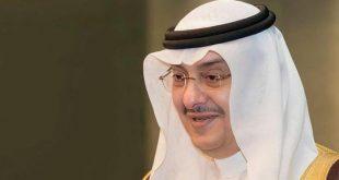 Prens Halid bin Fahd'ın isim önerisi el Nasr Futbol Kulübü başkanlığı için 'ön şart'