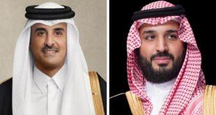 Katar'dan Suudi Arabistan'a destek: 'Riyad'ın yanındayız'