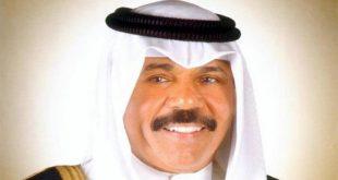 Kuveyt Emiri: 'Kamu fonları korunmalı ve yasa herkese uygulanmalı'