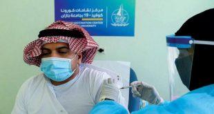 Suudi Arabistan'da vaka sayısındaki düşüş sürüyor
