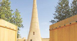Suudi Arabistan'ın tarihi kahramanlık kulesi (VİDEO)
