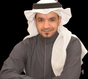 Suudi Hükümeti'nin sözleşmeleri