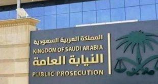 Suudi Arabistan'da kara para aklama çetesine toplam 106 yıl hapis cezası