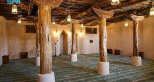 Suudi Arabistan'da bin 400 yıllık cami ibadete açıldı
