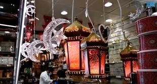 Cidde'de Ramazan heyecanı (VİDEO)