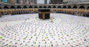 Suudi Arabistan'dan hac açıklaması: Özel şartlar altında düzenlenecek