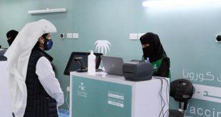 Suudi Arabistan'da vaka sayıları düşüşe geçti